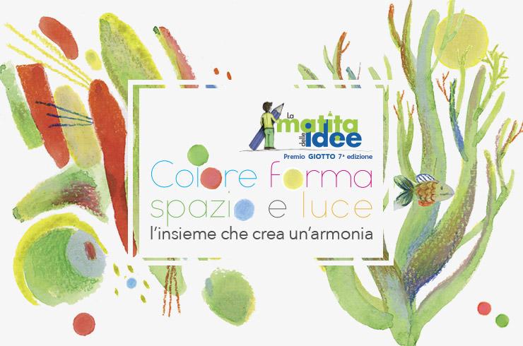 Premio GIOTTO La matita delle Idee:</br> gli spunti per partecipare all'edizione 2018-2019