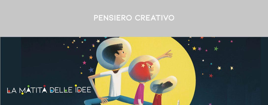 la-matita-delle-idee-pensiero-creativo